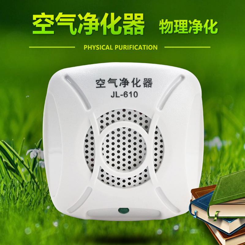 负离子空气净化器小型空气净化机家用卧室氧吧迷你空气净化机净化
