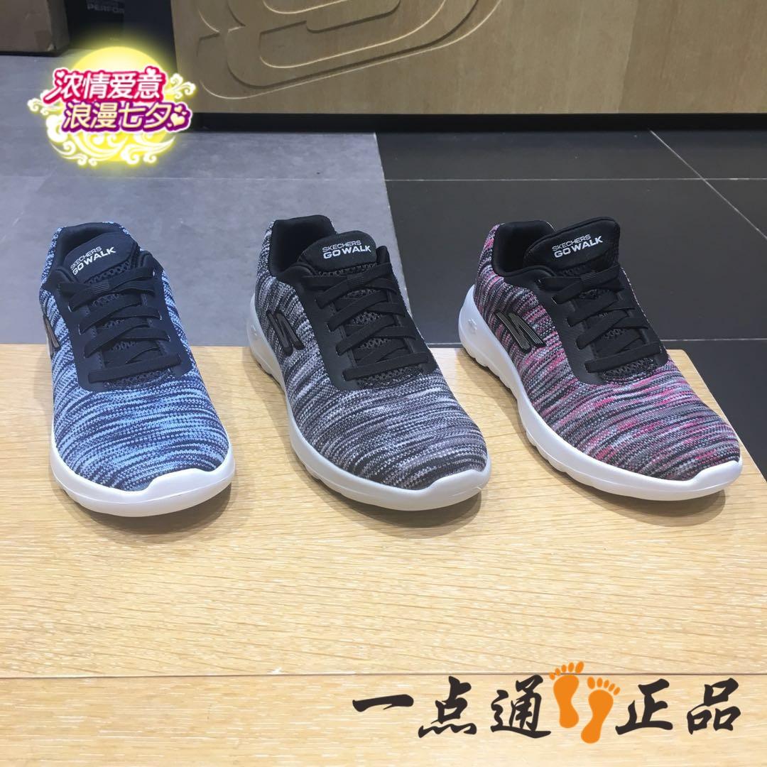 skechers斯凯奇女鞋2018秋季新款轻便健步鞋透气运动休闲鞋15614