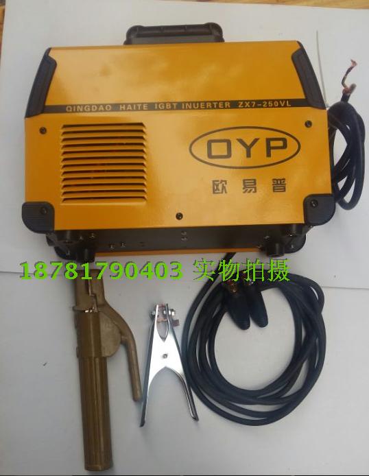Оригинал Инвертор постоянного тока Ouyipu ZX7-250VL ручная работа Световой и энергосберегающий контур панель Сварка