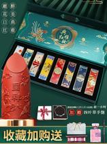 故宫雕花口红套装礼盒装中国风大牌正品全套限量版联名款彩妆套盒
