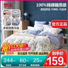 Menengjie Home Textile Bedging Cotton Четырехсец набор 248x248 Хлопок 1.8 м Сон Net 1.5 Подлинные постельное белье