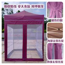 户外伸缩雨棚遮阳棚折叠车棚雨蓬阳台店面手摇电动遮阳篷雨篷定做