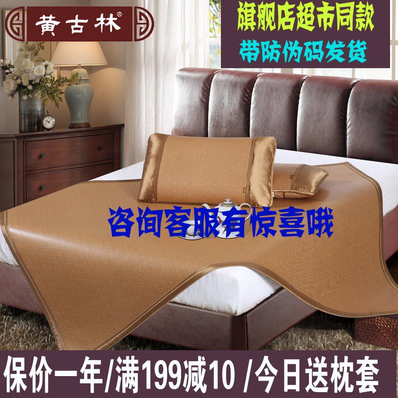 Декоративные одеяла и подушки / Прикроватные коврики Артикул 527178965669