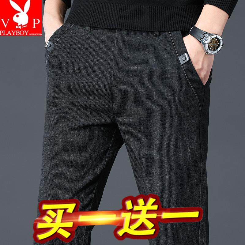 花花公子冬季男士休闲裤修身小脚长裤子男装秋冬新款加绒加厚男裤