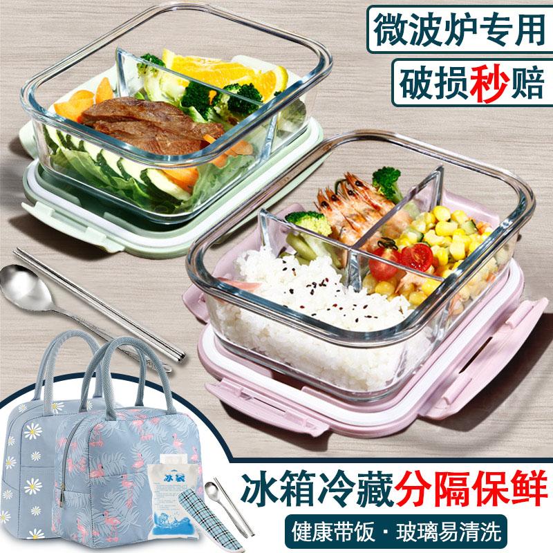 希乐扣玻璃冰箱专用保鲜碗加热碗