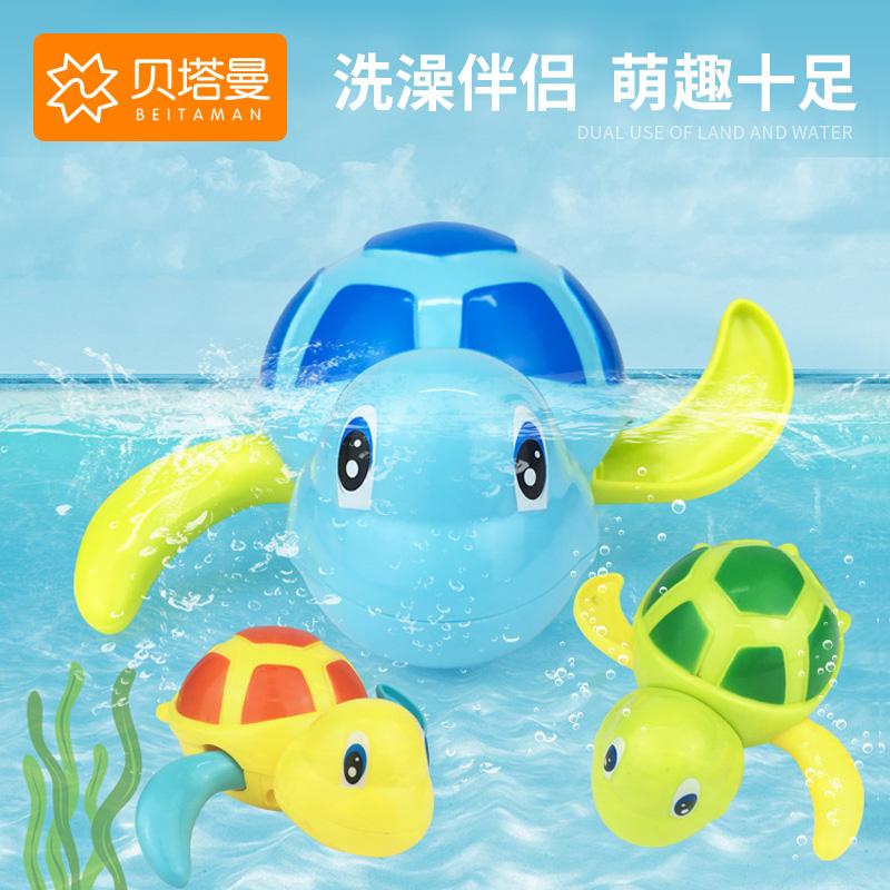 儿童洗澡玩具宝宝婴儿沐浴浴缸戏水会游泳酷游小乌龟男孩女孩玩具