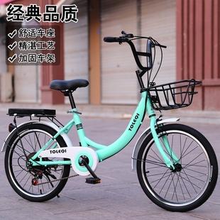 中学生自行车7 15岁男女孩儿童中大童20 24寸淑女变速单车