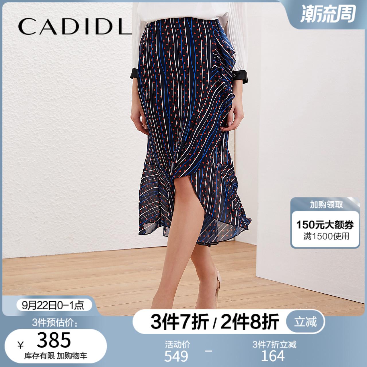 Женские юбки Артикул 597810978797