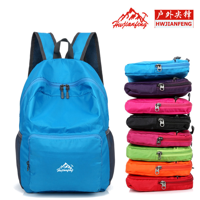 Multifunctional portable lightweight foldable bag travel storage bag waterproof backpack for primary and middle school students
