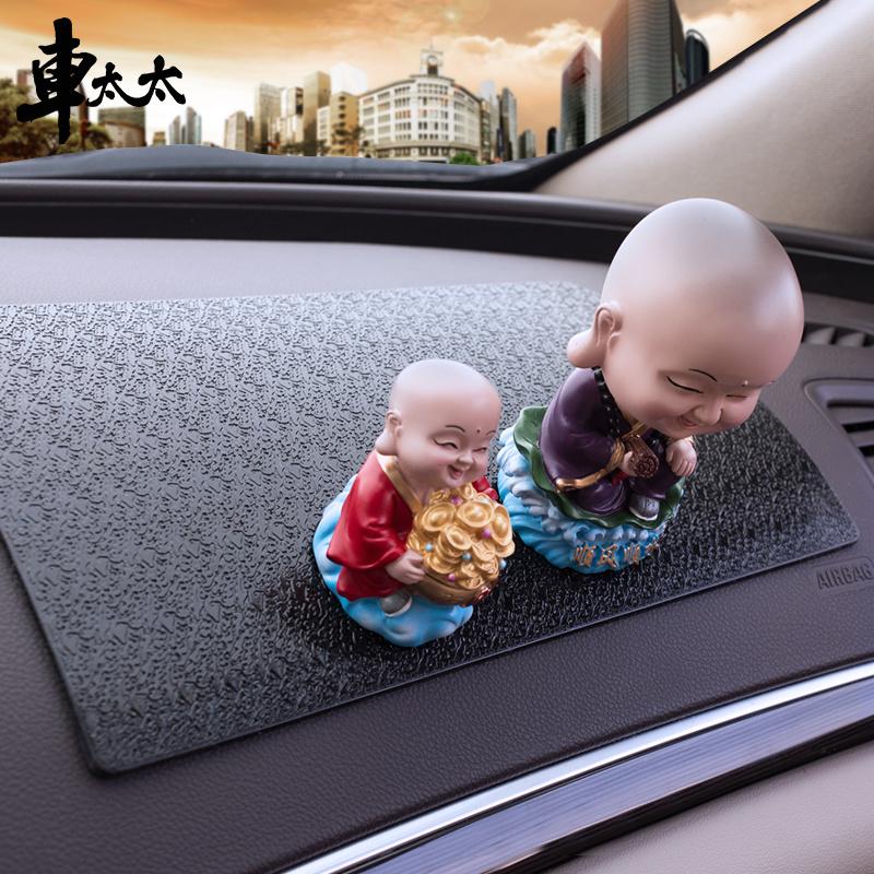 車太太超大號車內儀表台車載擺件手機防滑墊耐高溫置物墊汽車用品