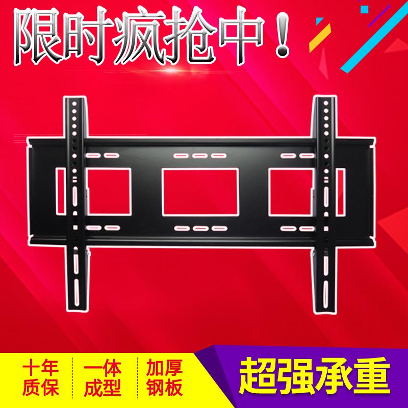 40-85支架加厚通用电视机壁挂架