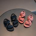 夏季新款儿童童男童女童休闲韩版网红凉鞋2020沙滩防滑童鞋中大童