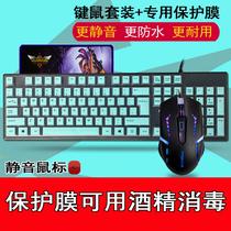 鉑科游戲鍵鼠套裝電腦有線鍵盤鼠標筆記本朋克防水鍵盤發光鼠標