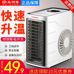 尚朋堂取暖器电暖风机家用电暖气小型暖风机节能省电办公室电暖器