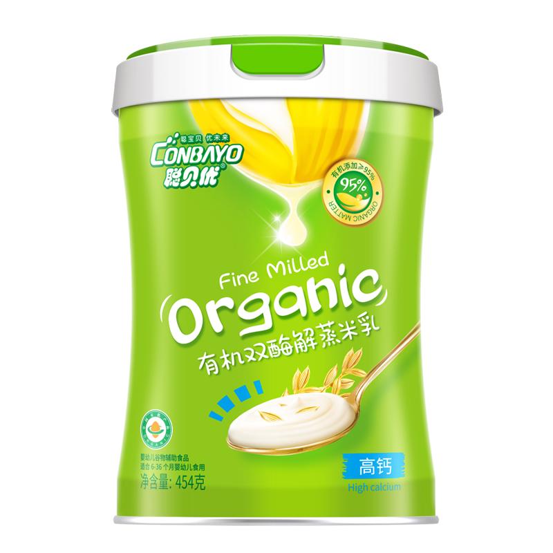 宝宝高钙米粉性价比怎么样