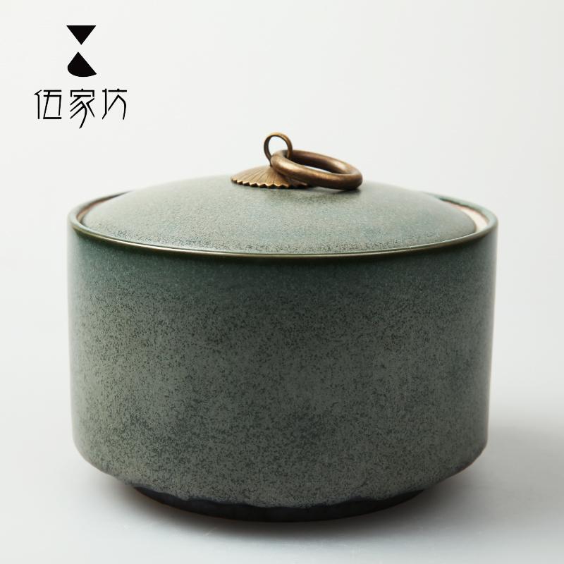 伍家坊 繽紛 陶瓷茶葉罐包裝 七子餅普洱茶罐大號存醒茶罐瓷罐