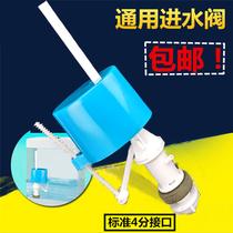 高水箱抽水馬桶配件進水閥進水器浮球浮子連體分體老式通用低