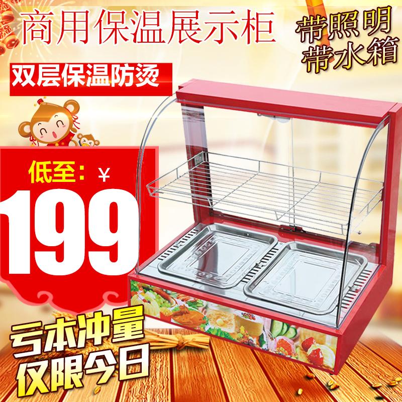 食品保温柜商用蛋挞烤鸭保温展示柜自动恒温板栗熟食柜加热恒温箱