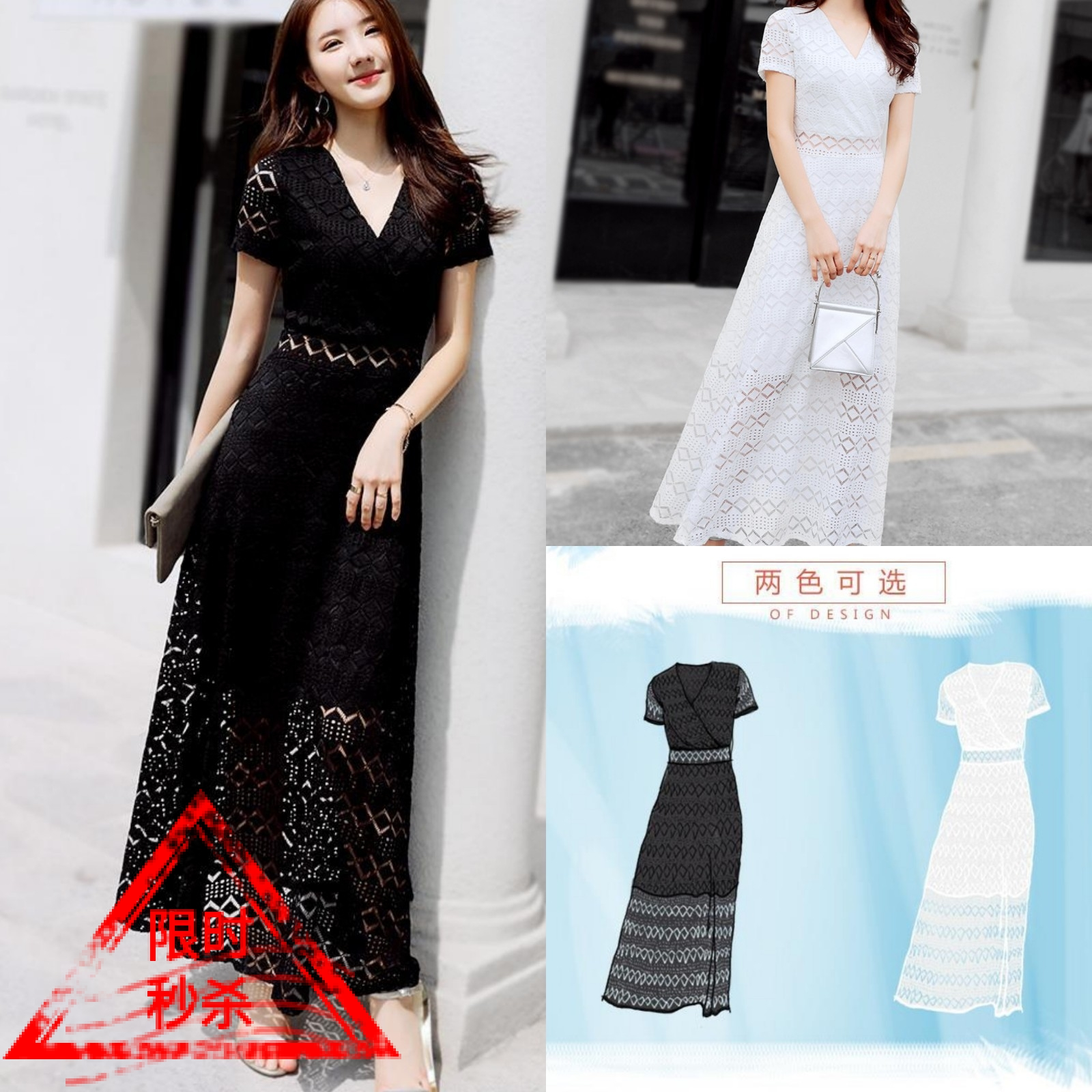 [official brand] 2021 new medium length lace dress with thin waist and sexy V-neck temperament
