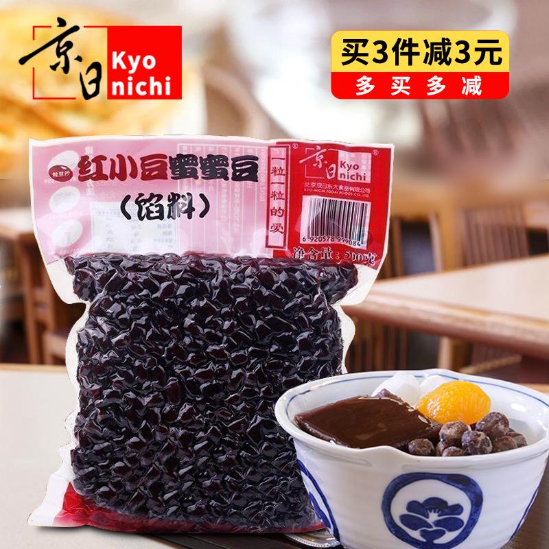 Пекин день сахар принимать красная фасоль мед фасоль 500g сахар natto мед начинка материал молочный чай сырье специальный красный малые фасоль сладкий небольшой начинка спелый фасоль