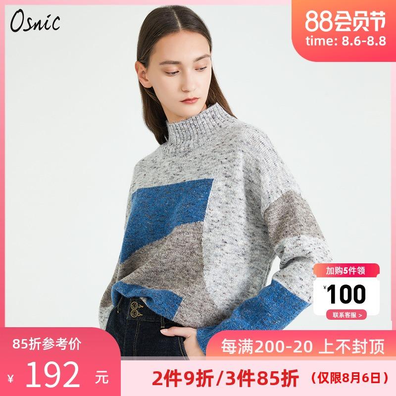 【线上精选】欧尚尼撞色条纹针织衫2021秋冬季新款宽松毛衣女上衣
