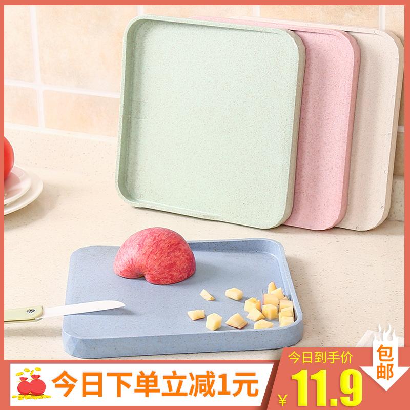 切菜板家用小麦秆刀板厨房宿舍小菜板案板砧板水果粘和面板占板