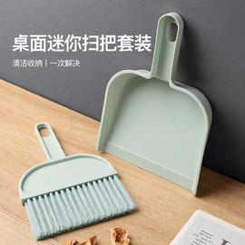 扫把簸箕套装小型家用迷你桌面灰尘软毛扫床刷子清洁窗台毛刷儿童