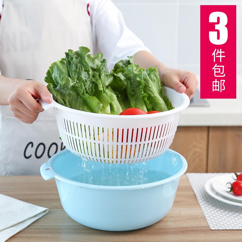 家用洗菜盆家用简约创意厨房双层沥水盆水果篮洗菜篮子塑料沥水篮