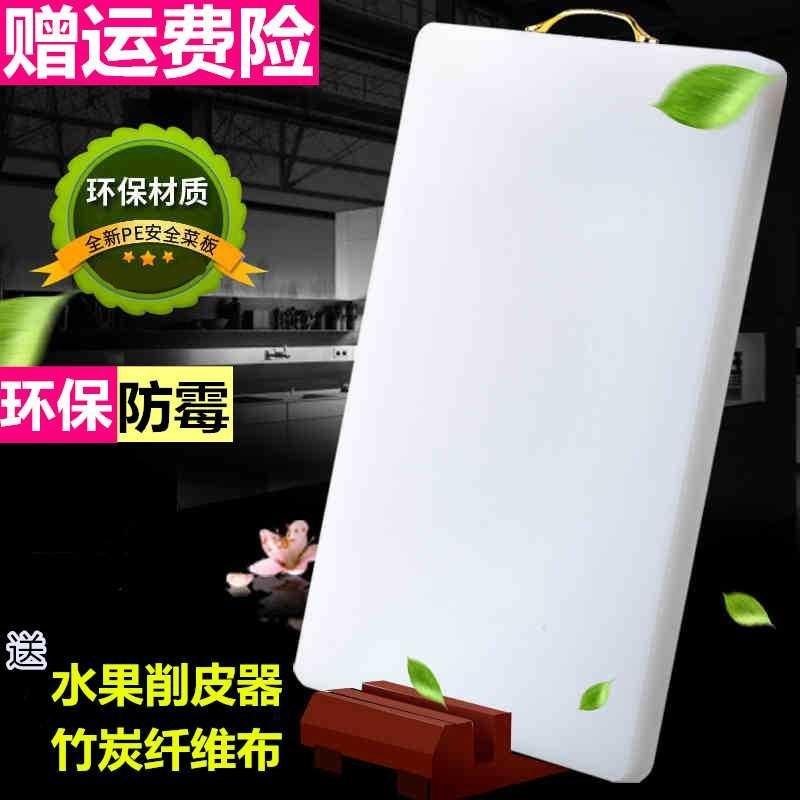蒸板占板硅胶切菜板商用耐用加厚长方形塑料特大特大号枮板熟食买三送一