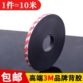 教学教具橡胶磁铁软性磁性磁片薄软磁背胶磁条磁力贴片黑板吸铁石