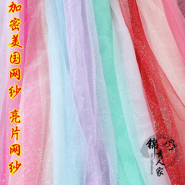 Шифрование сша марля блеск хлопок материал этап одеть подарок одежда свадьба юбки ткань декоративный блестки марля хлопок материал