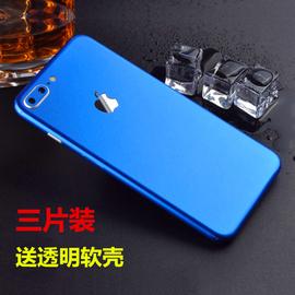 苹果7背膜改色6改7全包手机贴纸iphone8贴膜8plus彩膜7P磨砂后盖图片