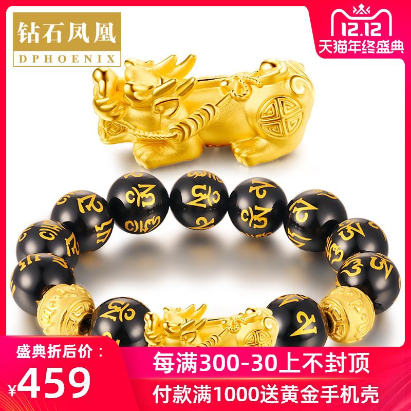 黃金貔貅手鏈男 3D硬金貔貅黃金手鏈女 情侶手鐲 轉運珠六字真言