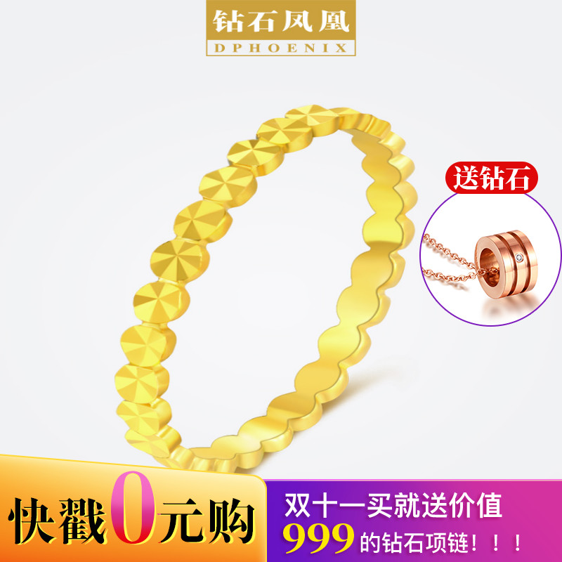 Gold Ring Female Style Foot Gold 999 Simple Summer Fresh Ring Finger Ring Small Tail Ring Valentine's Day Gift
