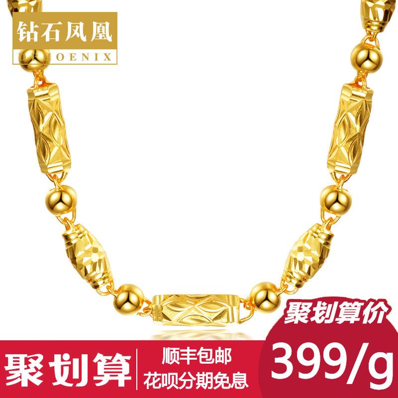 黄金项链男女款足金999圆珠橄榄三合一男士款时尚金首饰