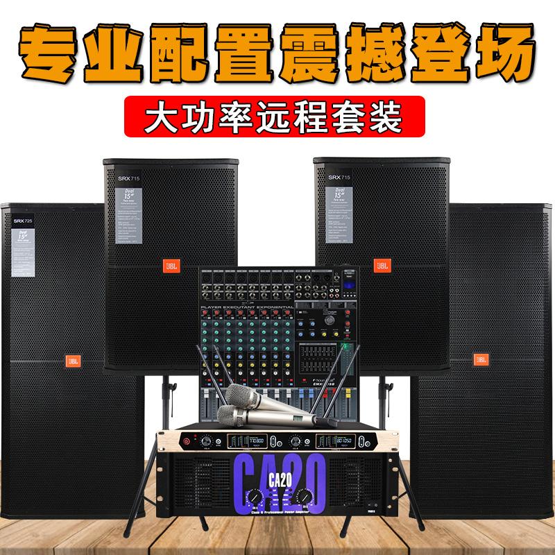 Аудио оборудование для караоке Артикул 573760480364