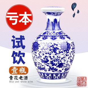 青花瓷老酒 山西杏花特产汾水行宫53度500ml清香型纯粮食原浆白酒