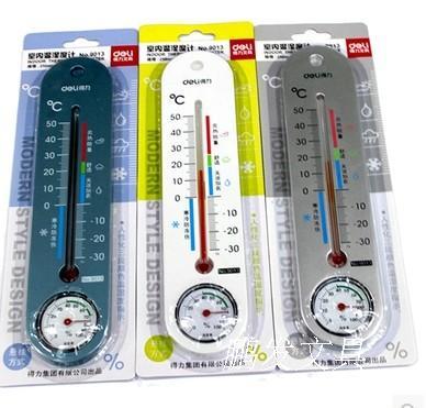 包邮得力 室内外温湿度计挂式精准水银温度计 大棚温室医院用图片