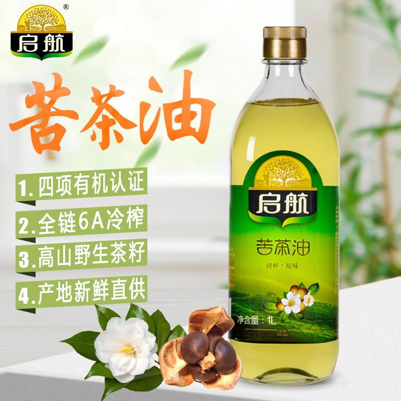 启航野生有机苦茶油1L孕妇婴儿食用油纯香物理压榨冷榨山茶籽油
