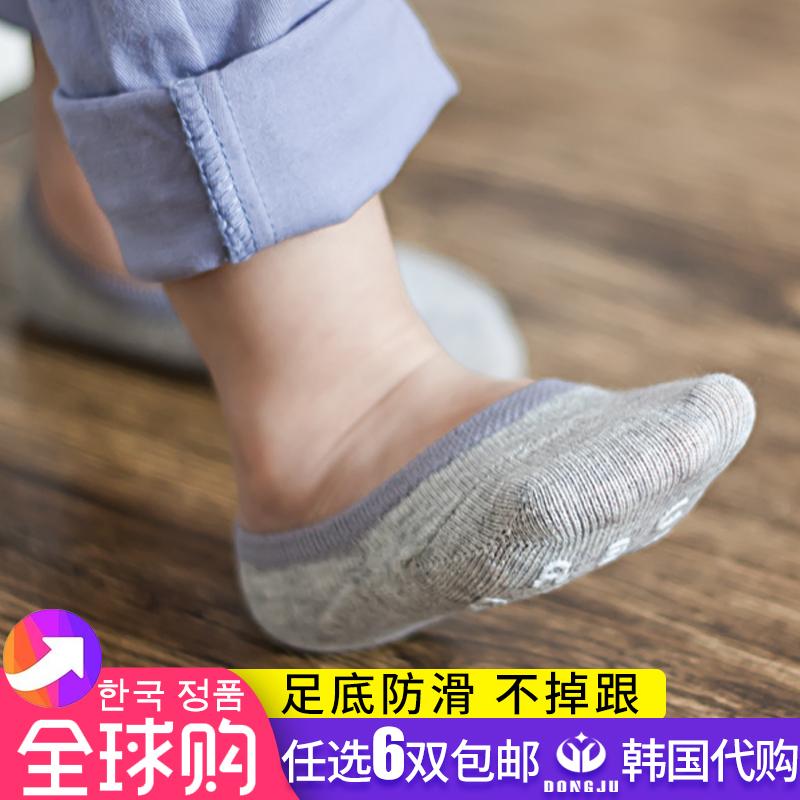 宝宝船袜防滑纯棉浅口春夏薄款韩国代购男女儿童隐形地板学步袜子