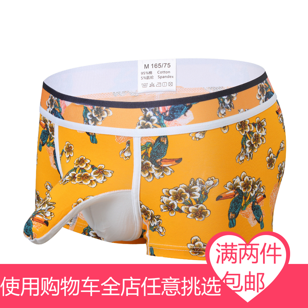 Mens underwear low waisted cotton printed elephant trunk underwear bullet separation boxer pants sexy fashionable mens underwear