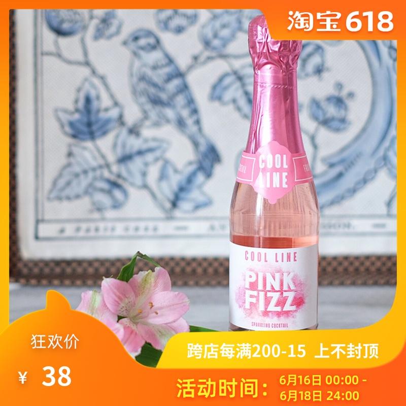 法国Pink Fizz 荔枝味起泡葡萄酒配制酒 200ml小瓶 伴手礼 女生酒
