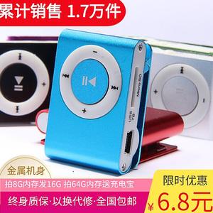 正品mp3随身听小型小巧便携式学生版音乐播放器插卡mp3mp4mp5听歌