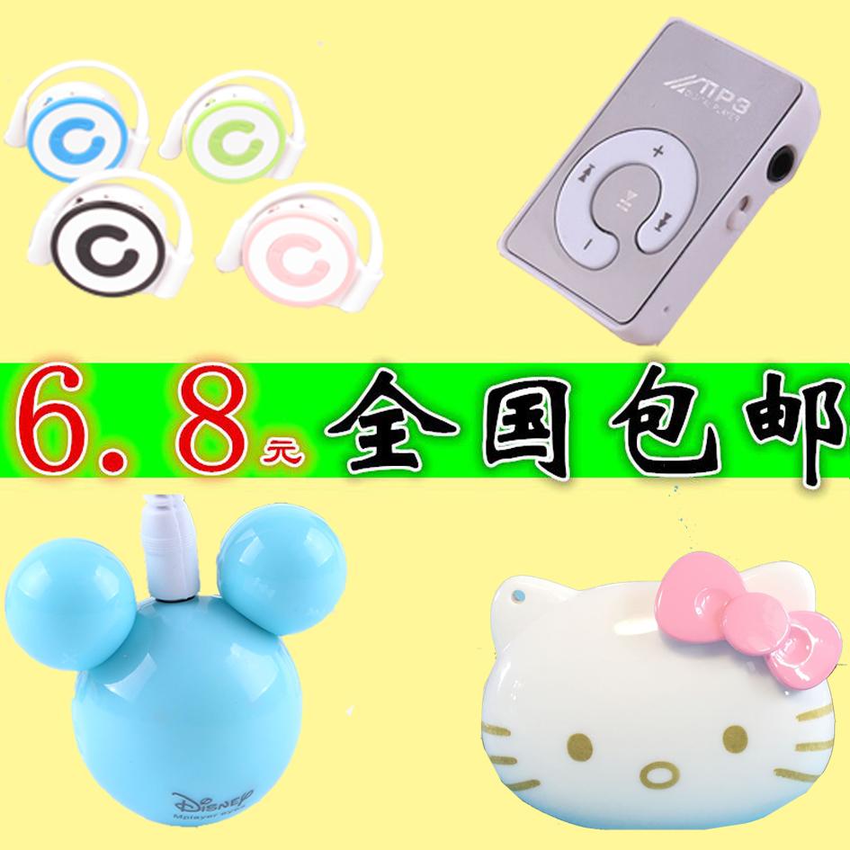 插卡MP3播放器学生夹子MP3英语音乐运动小巧迷你可爱卡通跑步MP3