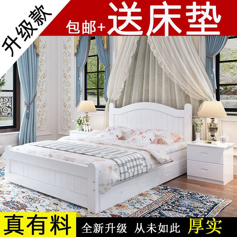 简约全实木床1.8米双人床主卧1.5m单人床白色儿童床公主床储物床,可领取元淘宝优惠券