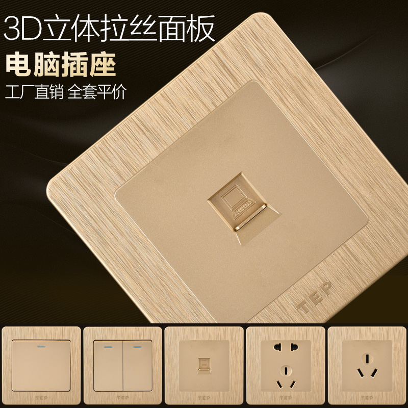 家用86型暗装开关插座面板网络网线光纤信息网口网插电脑插座