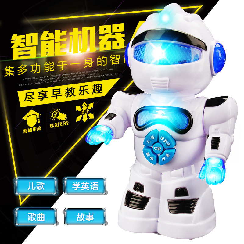兒童機器人萬向智能電動玩具講故事機械戰警男孩早教學習機0-3歲