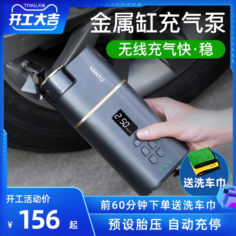 沿途车载充气泵小轿车轮胎无线多功能便携式电动加气泵汽车打气泵