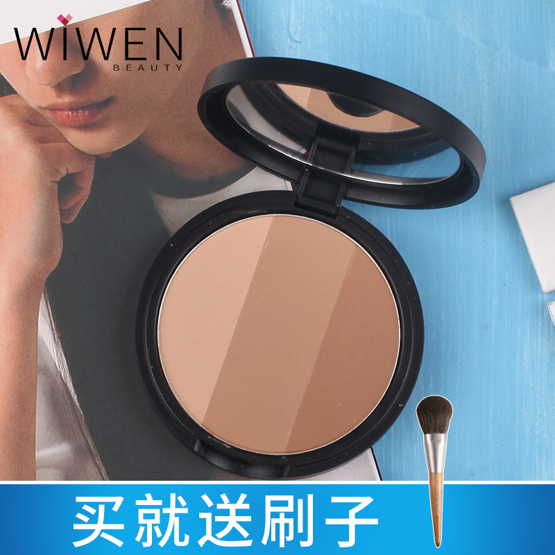 too cool for school三色修容粉饼 修饰轮廓 【wiwen推荐】