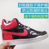 鞋膜保護袋熱縮膜袋子鞋子防氧化包球鞋塑封膜防塵防潮熱風收縮膜